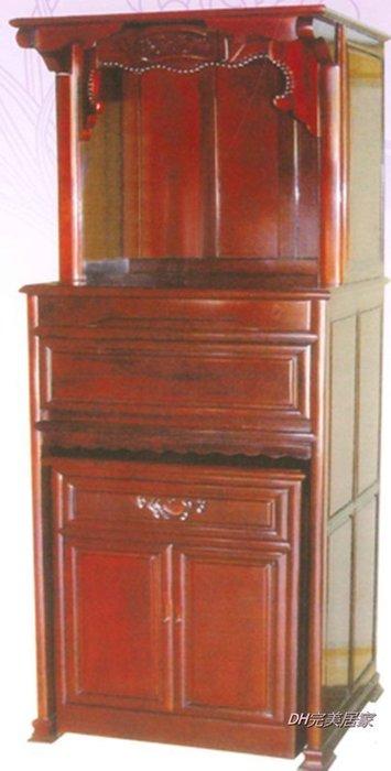 【DH】商品貨號W5-03商品名稱《公媽櫥》小佛櫥。紅木全實木經典。細緻雕製。老師傅傳神/手藝傑作細膩。主要地區免運費