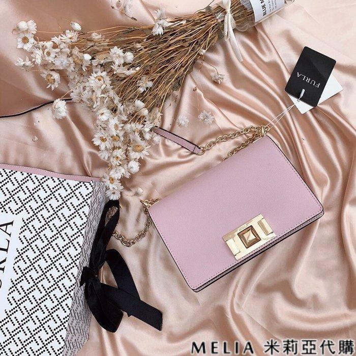Melia 米莉亞代購 商城特價 數量有限 FURLA MINI 斜背包 牛皮魚子醬紋 時尚簡約 氣質百搭 粉色