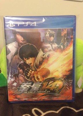 當天發貨 黑色封面「全新現貨」PS4 拳皇 14 格鬥天王 XIV (簡體中文版)