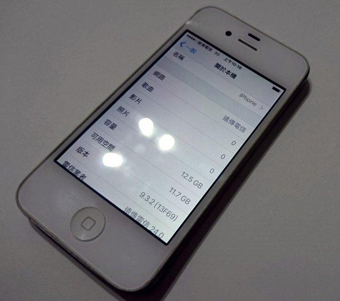 ☆手機寶藏點☆盒裝 iPhone4S 16G 亞太4G可用《全新旅充》WIFI故障 宅配優惠免運Q26X