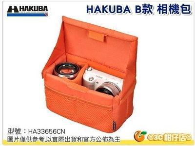 @3C 柑仔店@ HAKUBA FOLDING INNER SOFT BOX B 款 橘色 相機內袋 相機包 原廠公司貨