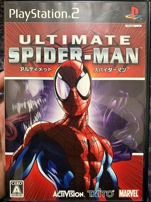 幸運小兔 PS2遊戲 PS2 終極蜘蛛人 蜘蛛人 終極版 ULTIMATE SPIDER-MAN 蜘蛛俠 日版 A7