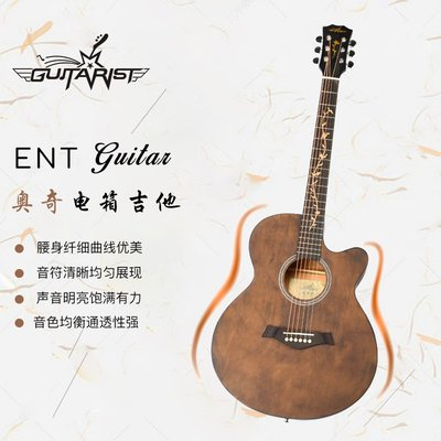 吉他Guitarist民謠吉他電箱40寸41寸木吉他初學者學生男女入門樂器哇塞客服