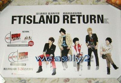 F.T Island (FTIsland) RETURN【巨型告示海報】全新!免競標