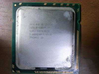高雄路竹---Intel Core i7-920 2.66GHZ  正式版1366腳位(無風扇) 高雄市