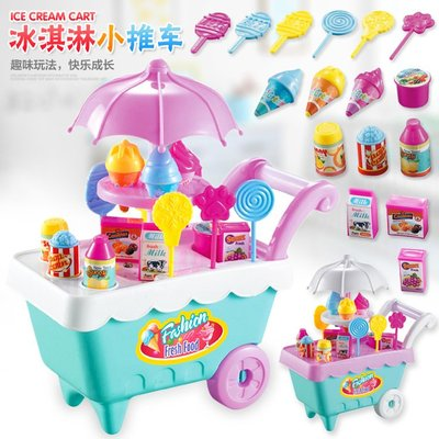 DREAM-4524新款兒童仿真糖果冰...