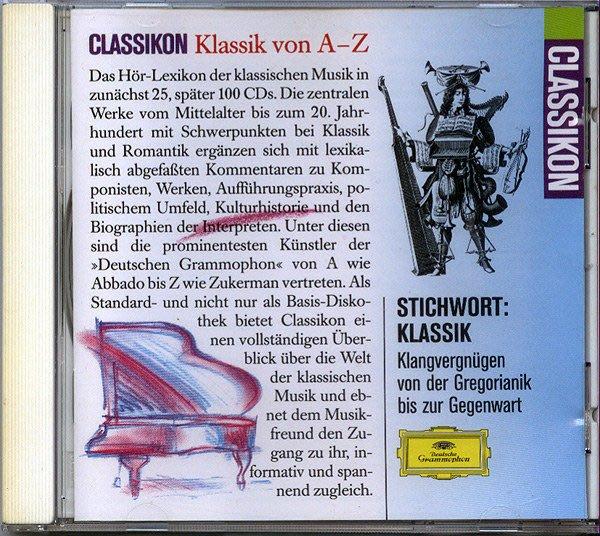 【塵封音樂盒】Classikon Klassik von A-Z