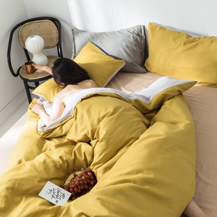 吾歡喜華夫格四件套 水洗棉撞色純色簡約北歐純棉1.8米床上用品  衣品居YPJ