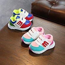 litterluck-韓國專櫃2019冬季女寶寶棉鞋1-2-3歲兒童加絨運動鞋男童皮面加厚保暖棉鞋