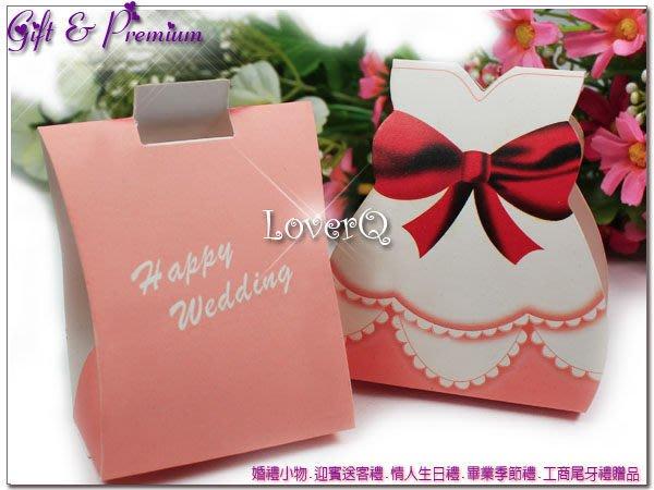樂芙 LoverQ * 粉色 西式 新郎 新娘 喜糖盒 * 包裝盒 婚禮小物 喜糖 送客禮 迎賓禮 開幕禮 桌上禮