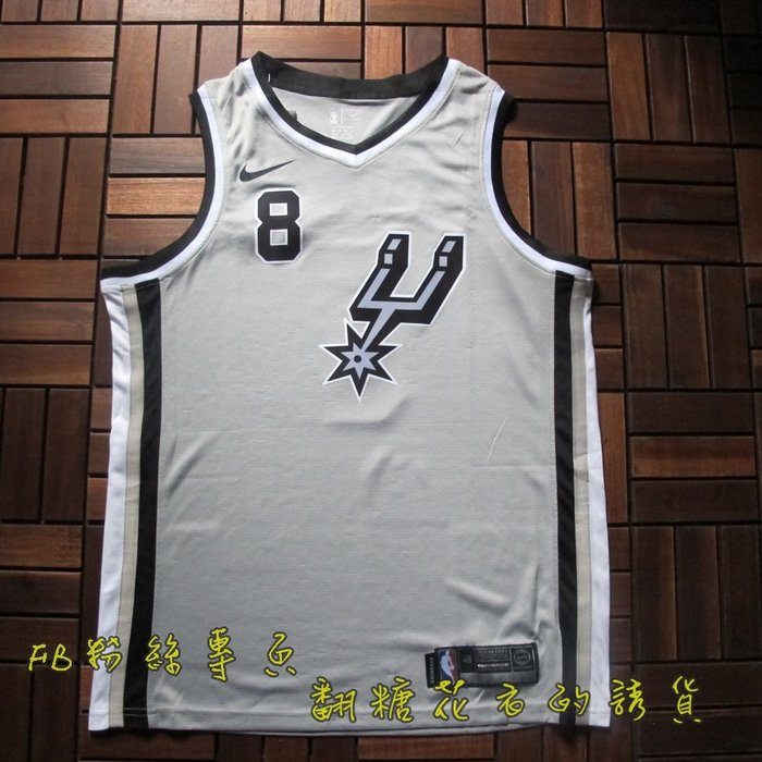 NBA馬刺隊球衣Ginobili Parker Leonard Duncan Aldridge MILLS 8號 客制化
