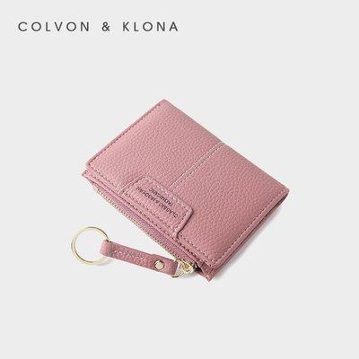 新款女錢包時尚短款小ck拉鏈兩折錢夾多...