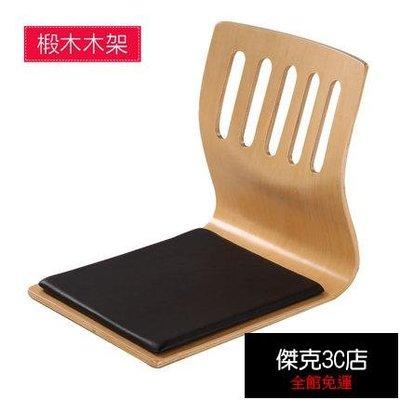 免運直出 榻榻米椅子床上座椅宿舍寢室懶人椅無腿椅日韓靠背椅飄窗椅和室椅【傑克3C店】