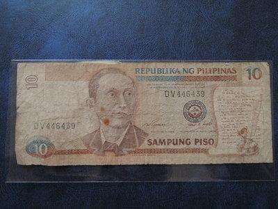 【寶家】舊紙幣 菲律賓10披索 DV446439【品項如圖】