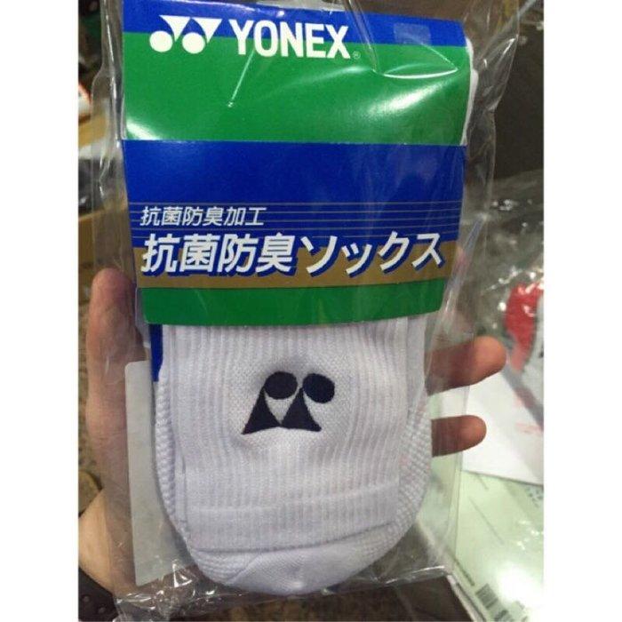 ◇ 羽球世家◇【暢銷襪】YONEX 羽球襪 網球襪 運動襪 (男款) 19022-011《 YY基本款》