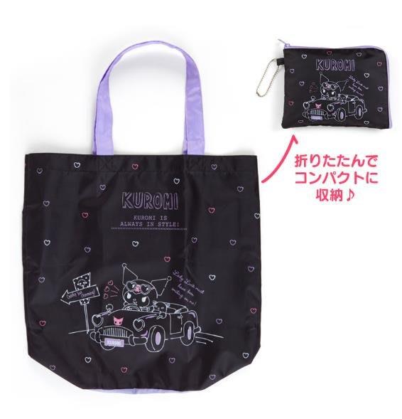【莓莓小舖】正版 ♥ Sanrio 三麗鷗 Kuromi 酷洛米 收納式環保購物袋 折疊尼龍環保購物袋
