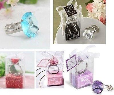 婚禮小物/ 送客禮/ 情人節禮物/鑽石鑰匙圈.鑽戒鑰匙圈--- (現貨供應)1個只要 10 元