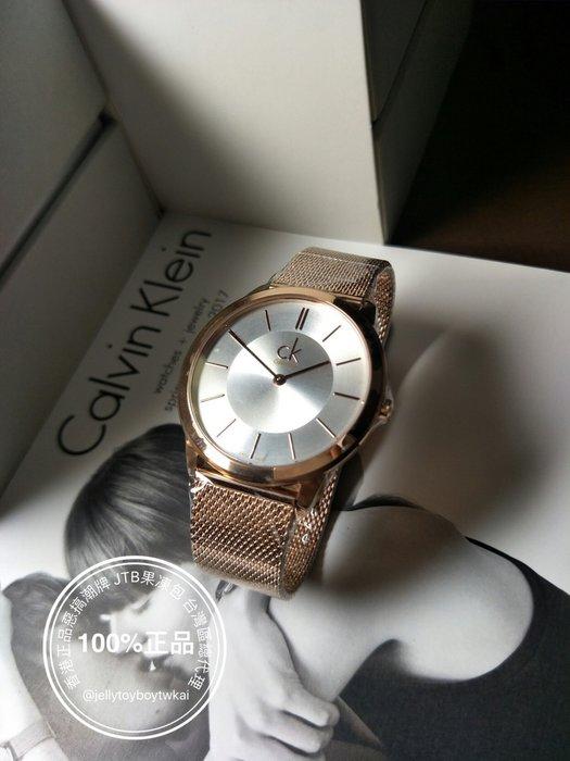 全新正品 CK錶 Calvin Klein Minimal 米蘭帶_DW 錶 40MM K3M21626 玫瑰金 白面