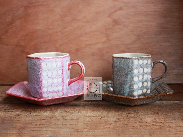+佐和陶瓷餐具批發+【XL070726-1.3 六角咖啡杯組-日本製】日本製 灰釉 赤釉 濃縮咖啡 義式 卡布奇諾 餐廳