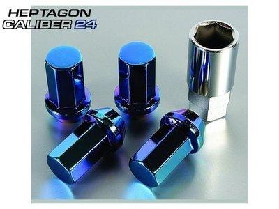 日本 KYO-EI 專用 Heptagon Caliber 24 防盜 鋁圈 鍛造 螺絲  M12xP1.25 藍