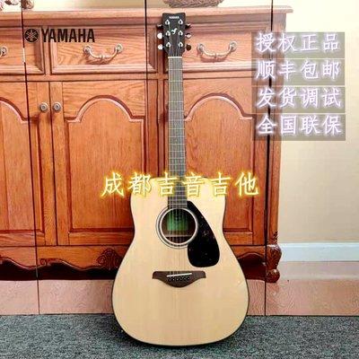 吉他雅馬哈YAMAHA吉他FG800 FG830 FG820 F310民謠單板吉它電箱琴男女