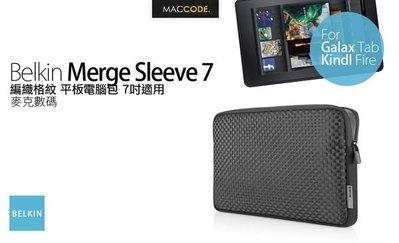 Belkin Merge Sleeve 編織格紋 平板電腦包 7吋適用  現貨 免運費 Nexus 7 / Galaxy Tab
