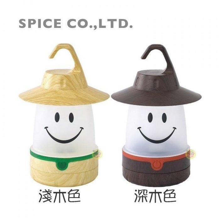 【JPGO日本購】日本進口 SPICE Smile LED 仿木紋 微笑提燈 露營燈 夜燈 淺木色#797深木色#803