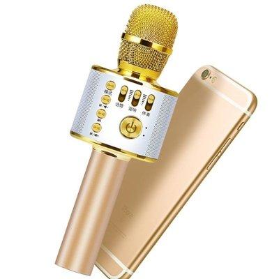 全民k歌神器手機麥克風通用無線話筒家用唱歌音響一體