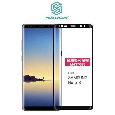 --庫米--NILLKIN SAMSUNG Note8 CP+ MAX 3D滿版防爆鋼化玻璃貼 9H硬度