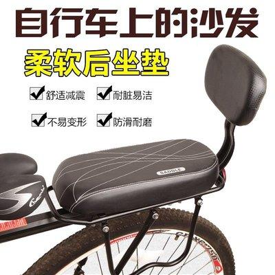 Merida美利達GIANT捷安特山地自行車通用貨架坐墊舒適兒童后座椅加厚載人坐墊