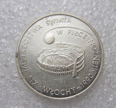 生活品質館 波兰1988年1000兹罗提世界杯精制银币 收藏 纪念 送礼