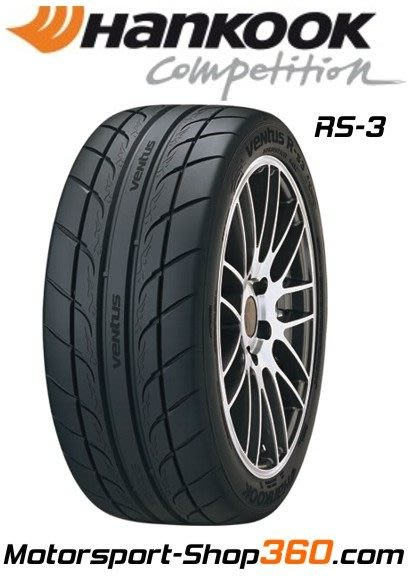 全熱融的競技胎 RS3 磨耗 140  225/45/15 215/45/17 特價中