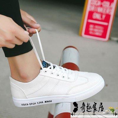 學生帆布小白鞋年春季板鞋男士潮流透氣鞋子運動休閒男鞋【奇趣百貨】