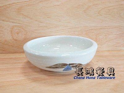 *~長鴻餐具~*昌 三葉7厚矮缽 (促銷價) 00501598 現貨+預購