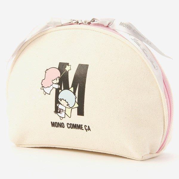 MONO COMME CA×Little Twin Stars (KiKi&LaLa) 化妝包 日本聯名限定