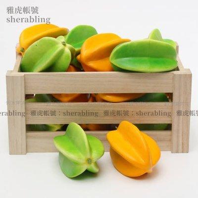 (MOLD-A_183)仿真水果蔬菜模型室內外工程展示柜裝飾品 泡沫水果 仿真楊桃