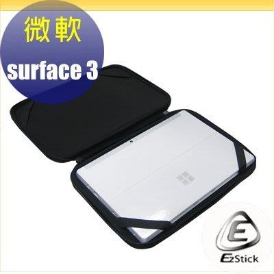 【Ezstick】Microsoft Surface 3 10吋小 三合一超值防震包組 筆電包 組 (10W-S)