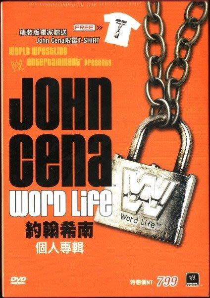 ◎全新精裝版DVD加贈T恤!WWE-美式摔角-約翰希南-John Cena-個人專輯-約185分鐘-多場與眾家選手的賽事