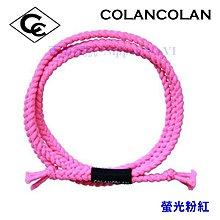 東瀛領航-日本ColanColan fita -VARIOUS- 天然礦石 負離子手鍊及腳踝鍊 螢光粉紅