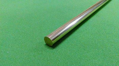 實心 黃銅圓棒 銅條 20mm*30公分