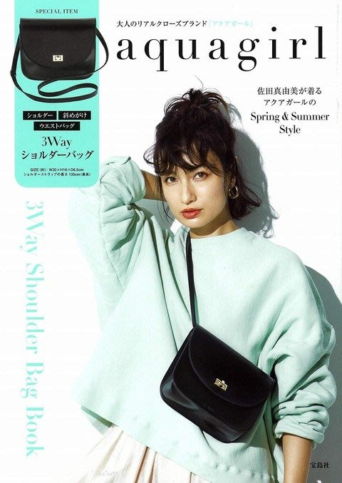 ☆Juicy☆日本mook雜誌附錄 aquagirl 三用包 托特包 肩背包 單肩包 側背包 小方包 腰包 2049