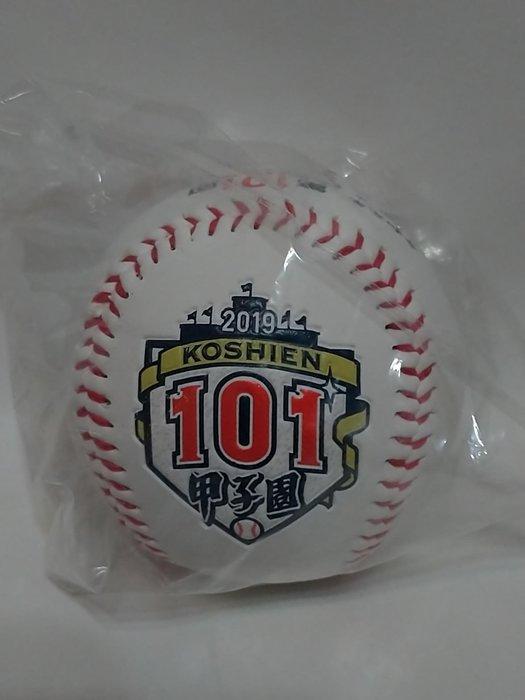 貳拾肆棒球--日本帶回!夏季甲子園101週年冠軍優勝履正社高校紀念球