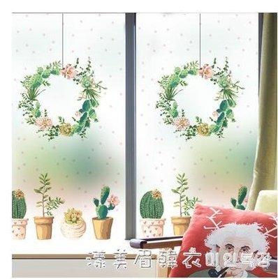 磨砂玻璃貼膜窗戶玻璃貼紙透光不透明浴室衛生間玻璃門窗貼窗花紙 NMS