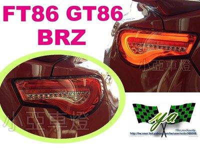 小亞車燈╠ 全新 實車安裝TOYOTA BRZ SUBARU FT 86 GT 86 LED 光條 光柱 尾燈 後燈