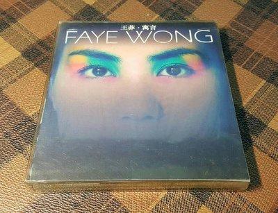 【二手◎影音新天地】王菲 FAYE WONG / 寓言 / 精裝書冊版 / CD+VCD 《絕版二手CD》....