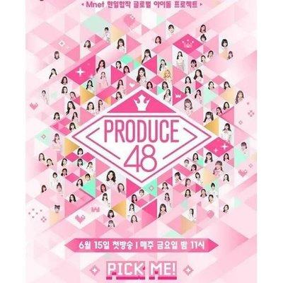produce 48 (2018) DVD 【全新盒裝】 7碟【漫家居生活館】DSF51515