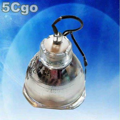 5Cgo【代購】EPSON ELPLP77投影機專用原裝燈泡(不含原來的燈座,請DIY取下燈泡更換)提供90天保固 含稅