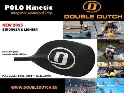 【Double Dutch】 輕艇水球槳 canoe polo paddle   ICF標準