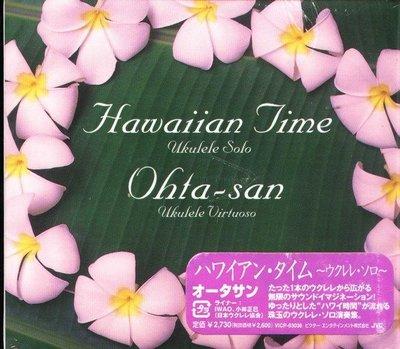 (甲上唱片) Ohta-san - Hawaiian Time Ukulele Solo - 日盤 (Hawaii)