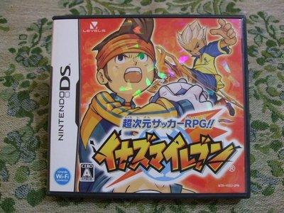 ※現貨『懷舊電玩食堂』《純正日本原版、附盒書、3DS可玩》【NDS】閃電十一人